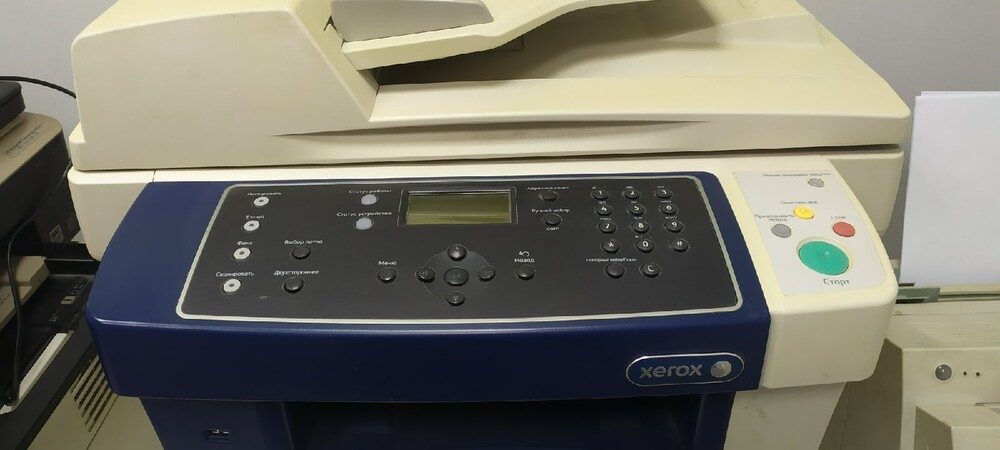 Про ремонт Xerox Workcentre 3550